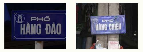 Le logo de Khuê Văn Các (Pavillon de la Pléiade), un symbole de Hà nội affiché dans chaque panneau de nom de rue du vieux quartier des 36 rues.